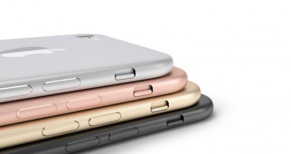 iPhone-7-e1450757568260