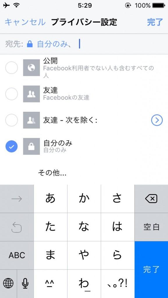 S__3186699