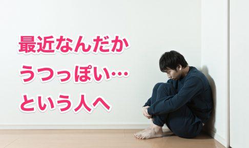 PAK93_heyadehitoribocchi20140322_TP_V