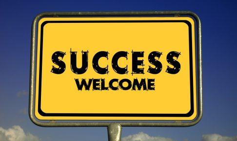 success-1148046_960_720