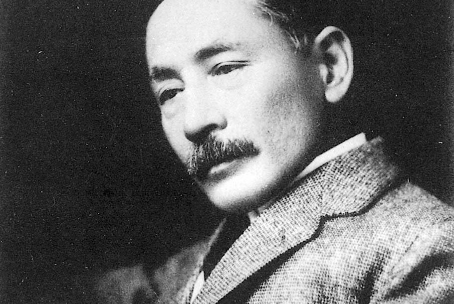 夏目漱石 双極性障害の有名人 病跡学的研究の対象人物