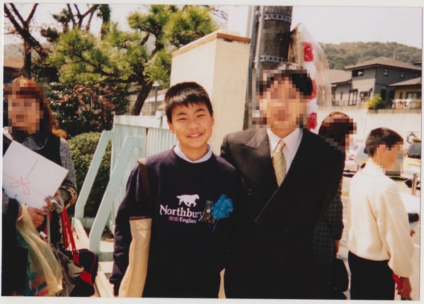 星野良輔小学生時代卒業式