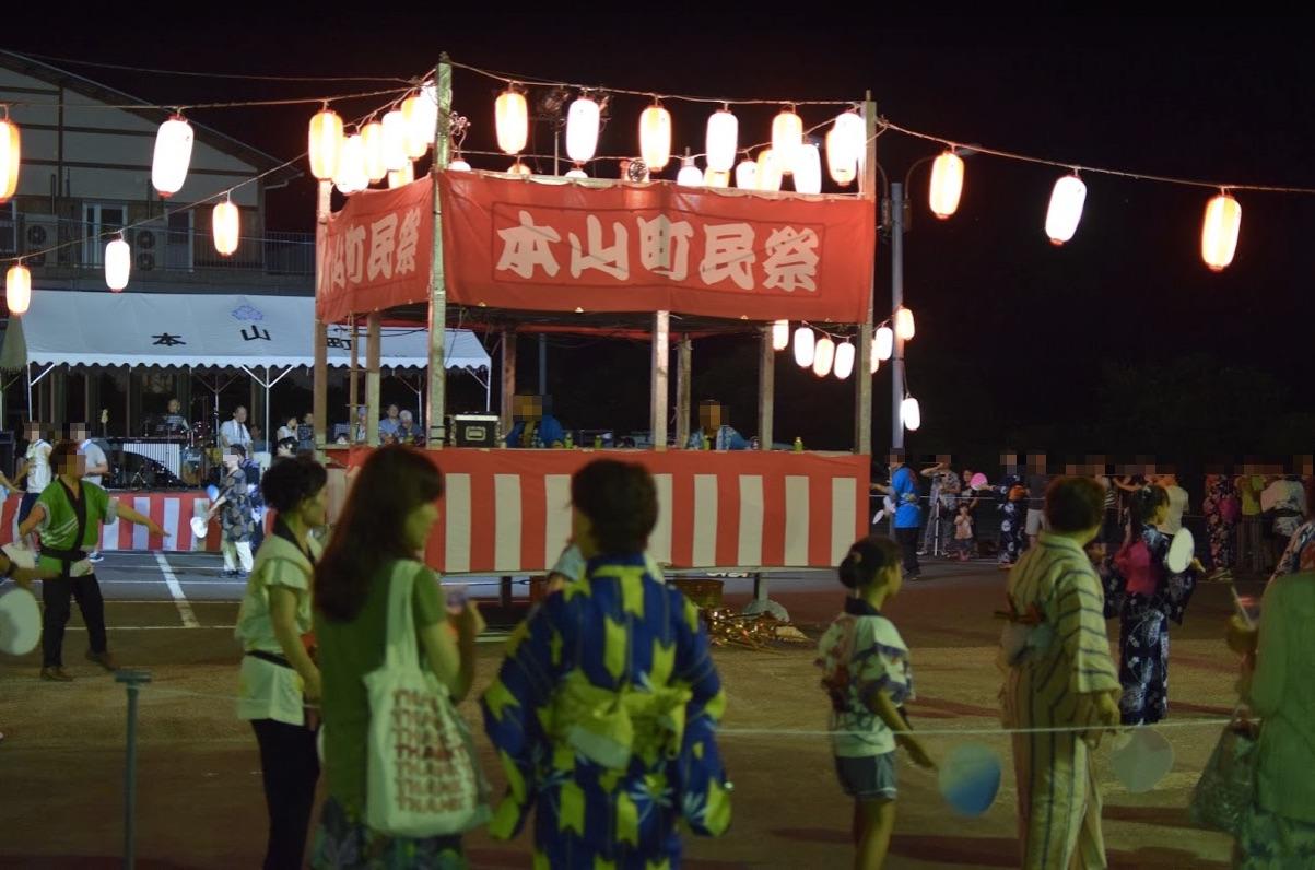 本山町祭り