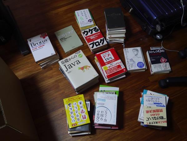 売る本たち