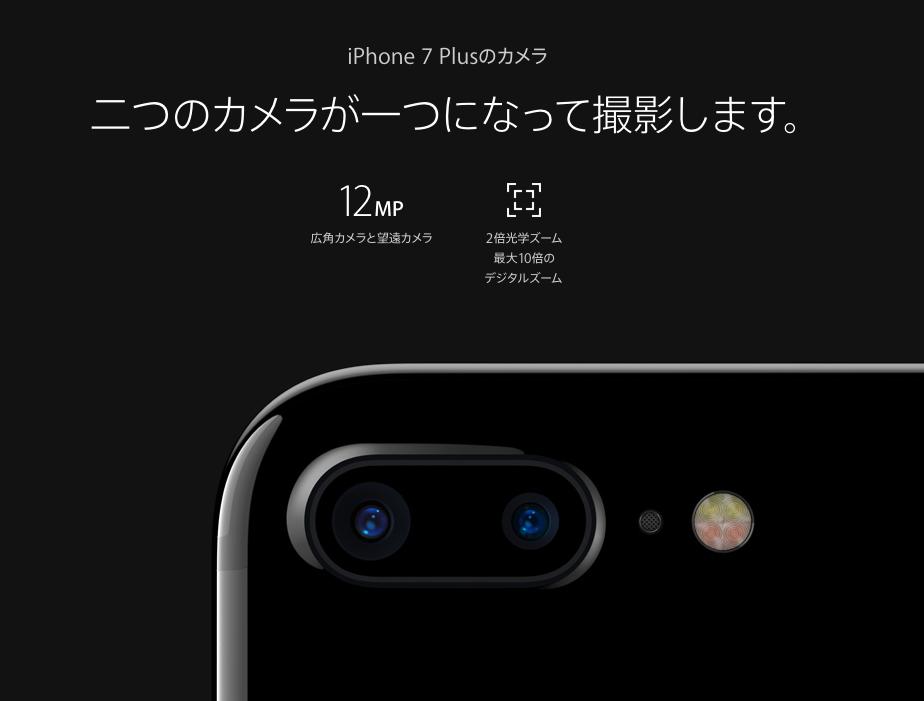 引用:Apple