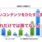 %e3%83%a1%e3%83%b3%e3%83%98%e3%83%a9jp%e3%81%95%e3%82%93