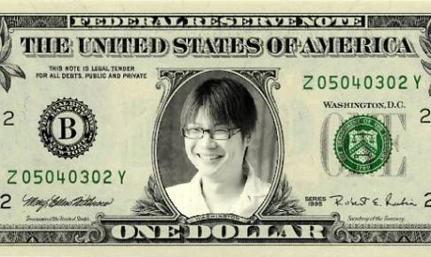 ほっしーお金