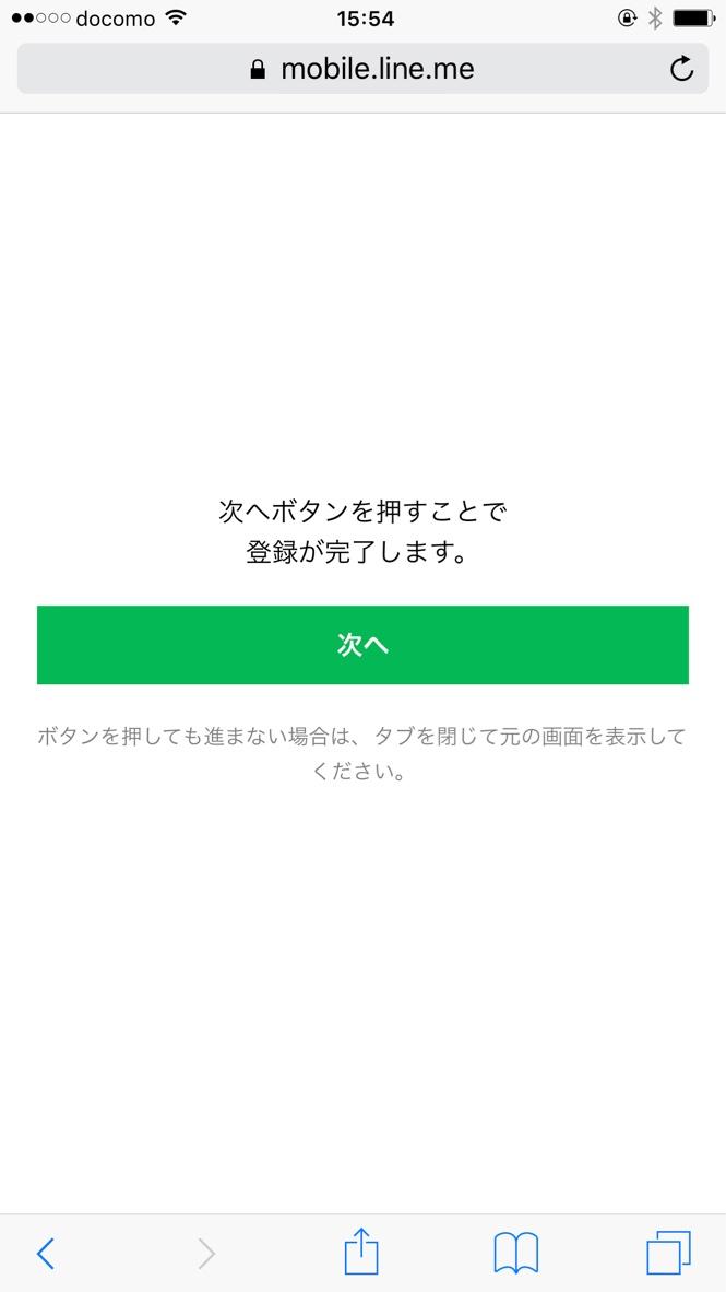 thumb_img_0035_1024