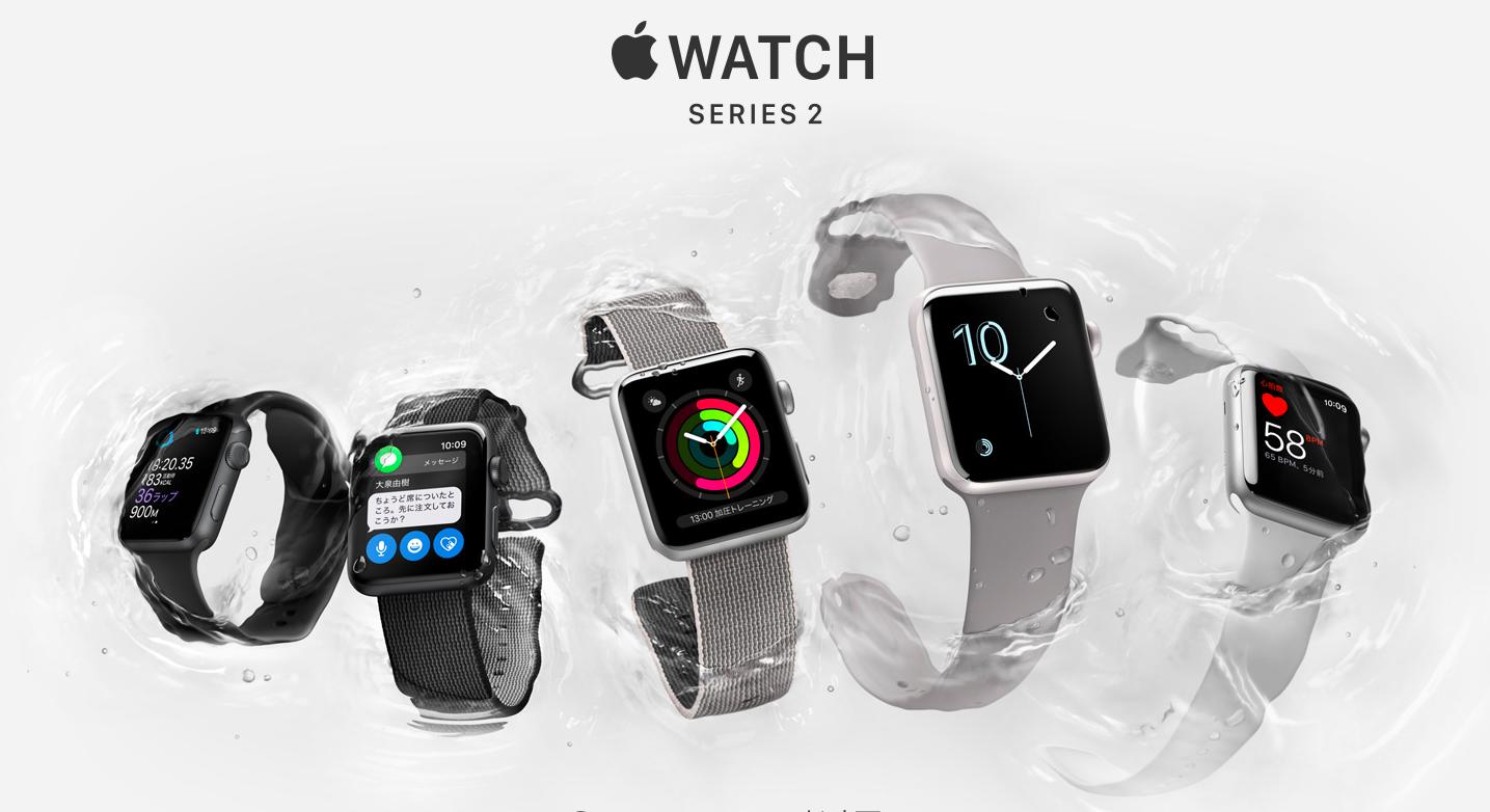 アップルウォッチ引用:Apple