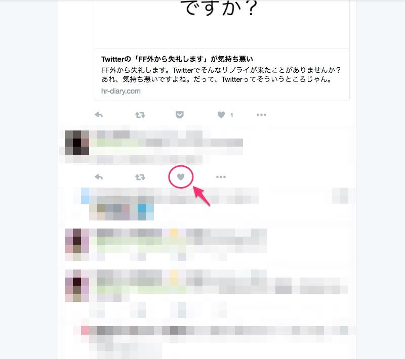 Twitterファボ