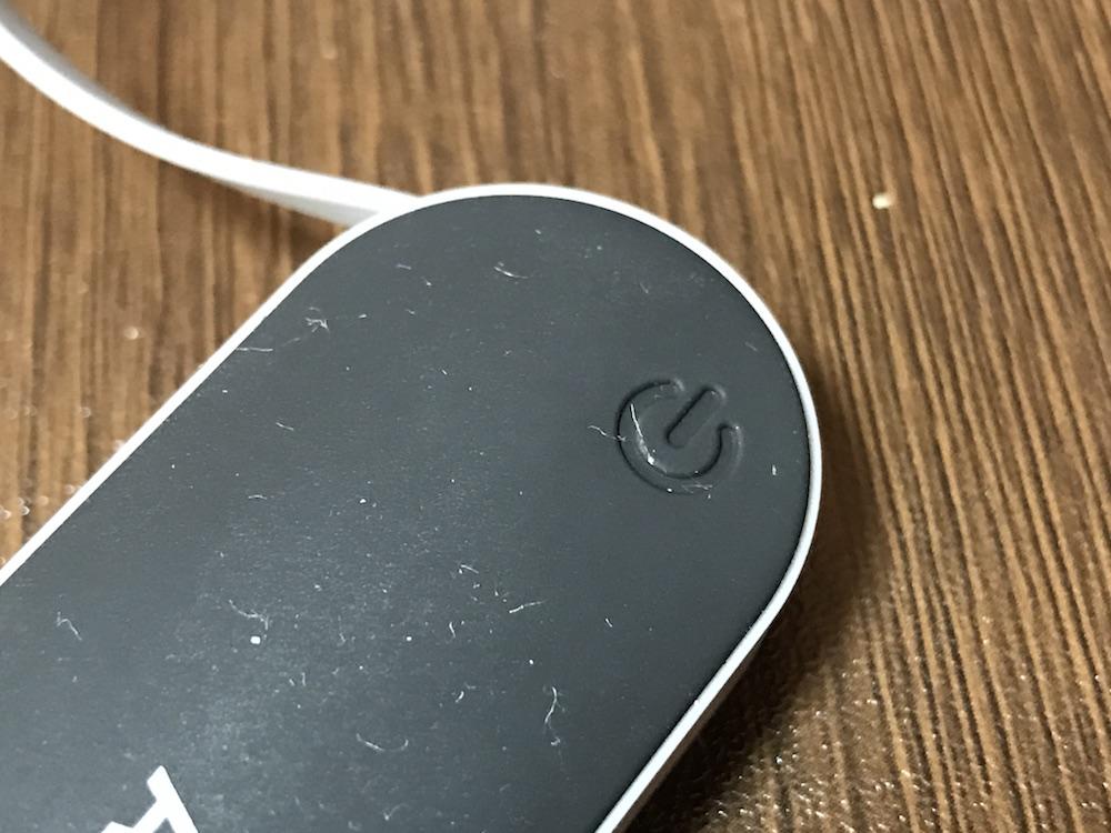 ペアリングは電源ボタンを長押