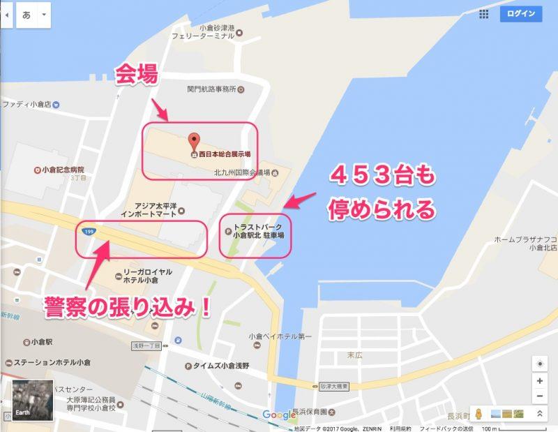 西日本総合展示場付近の地図