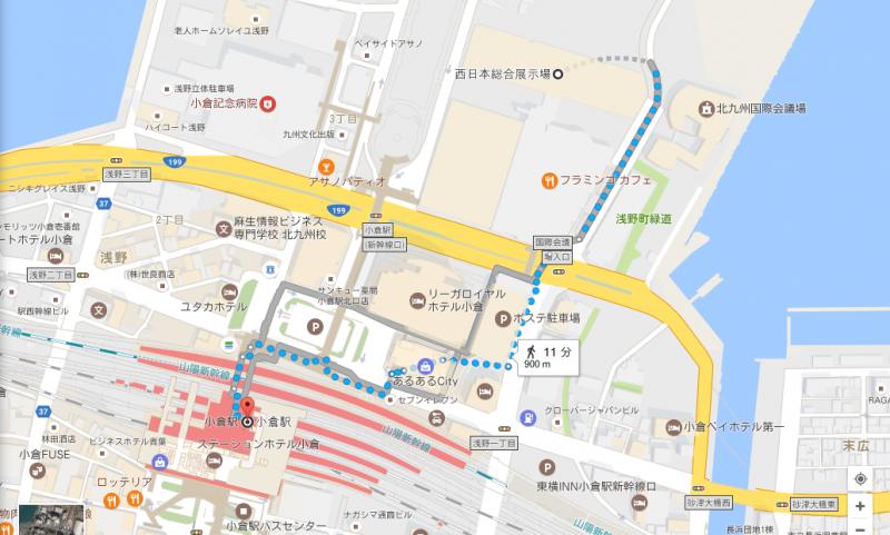 西日本総合展示場までは小倉駅から徒歩で行こう