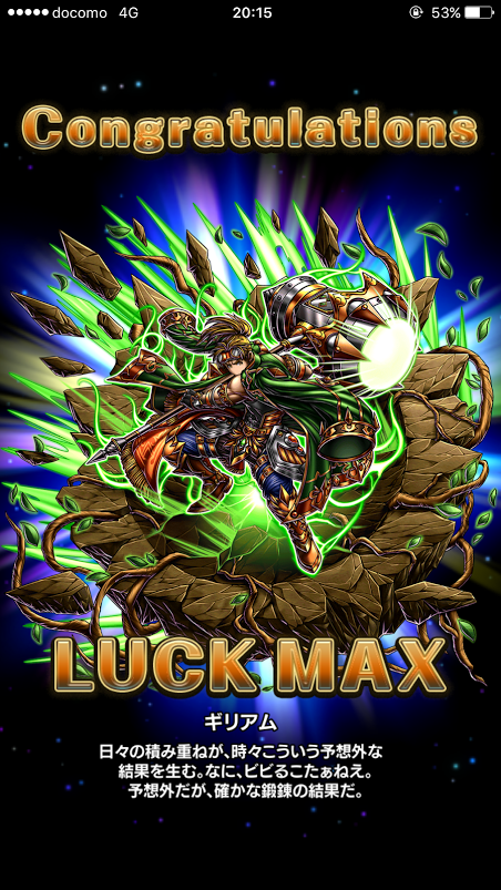luck max