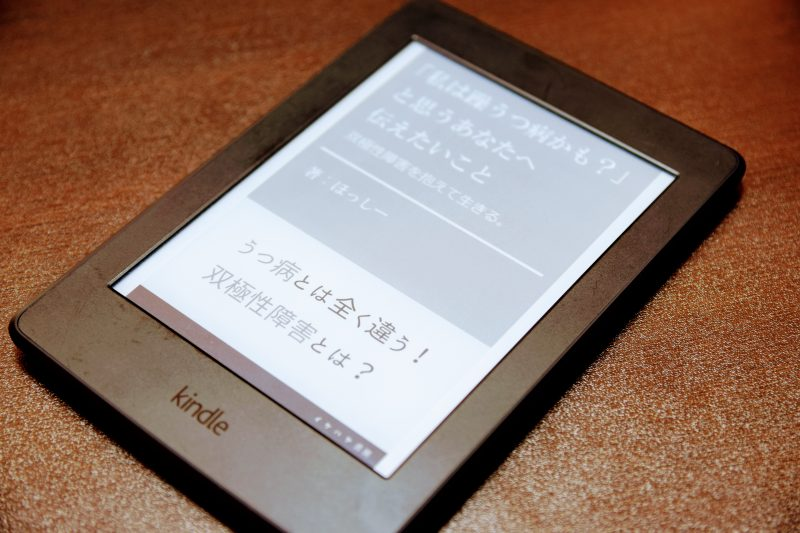 kindle paper