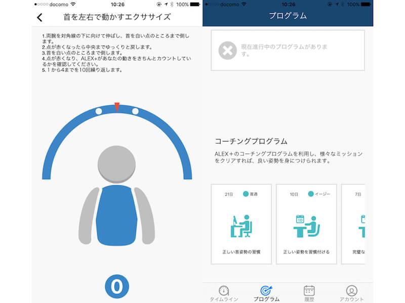 002アプリ画面