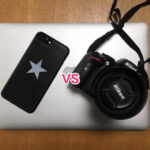 kamera_sumaho