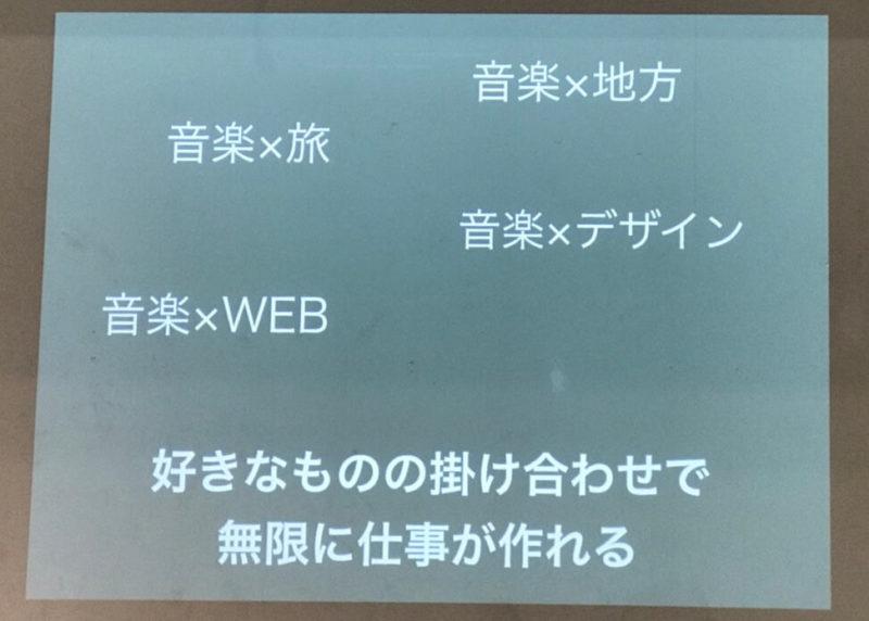 sukinamono_kakeawase