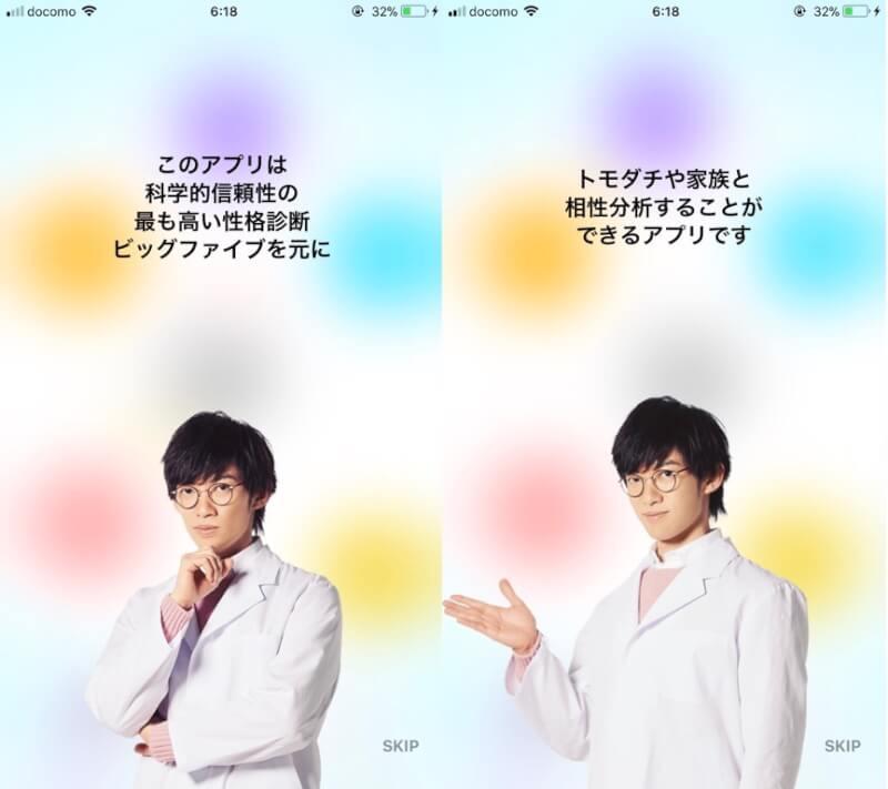 001_DAIGO_syokai