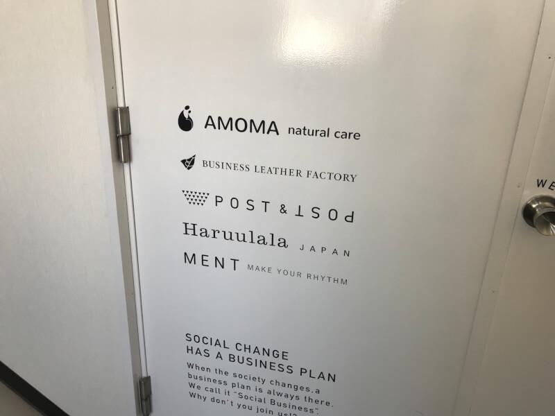 company_Entrance