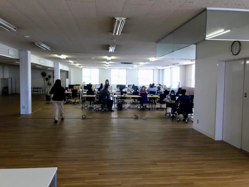 company_inside