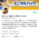 Twitter2018/05/23
