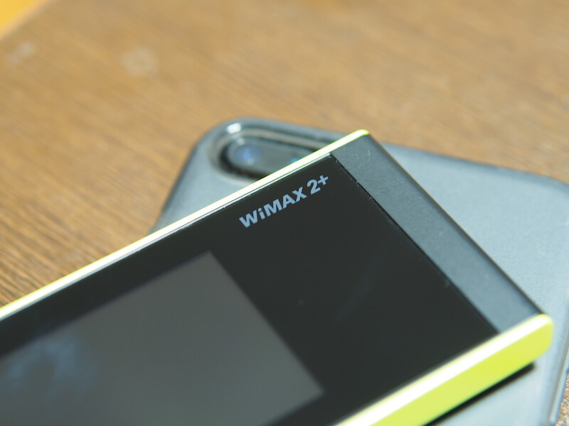 WiMAX2+の画像