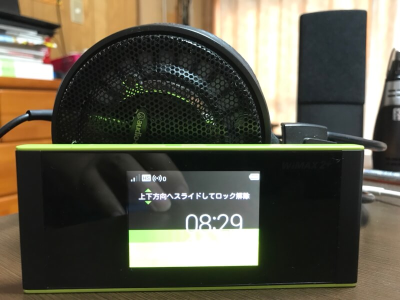 WiMAX 家でも使える
